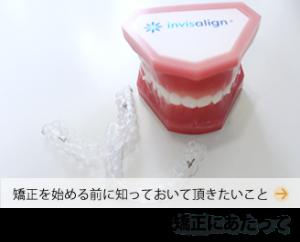 index_img03